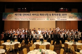'인터비즈 포럼 2019' 역대 최대 규모로 성료