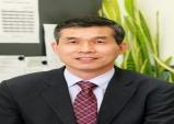 연세대 보건대학원, 26일 보건의료연구와 블록체인 학술 세미나 개최