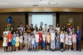 일동제약그룹, 직원 자녀들에게 특별한 추억 선물