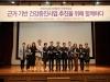 한국건강증진개발원-한국역학회, 학술교류 상호협력 MOU