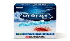 일양바이오팜, 액상형 해열진통제 '마하펜연질캡슐' 출시
