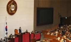 개인정보 불법 유출-열람 등 5년간 195건 '심각'