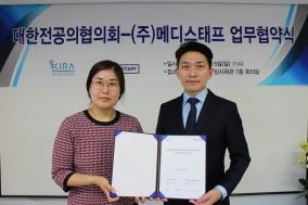 '2019 전국 전공의 병원평가' 결과 메디스태프에 단독 공개