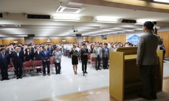 일동제약, 제4회 '자율준수의 날' 기념식 거행