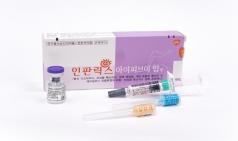 GSK, 영유아 5가 혼합백신 '인판릭스IPV/Hib' 국내 출시