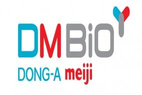 디엠바이오, 알테오젠과 바이오시밀러 생산, 공급 양해각서 체결