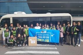 인천의료원, 연평도 주민 위한 '사랑의 의료봉사' 성료