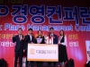 대웅제약, '일하기 좋은 100대 기업' 대상 수상