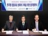 종양내과학회–항암요법연구회, 한국로슈와 MOU 체결
