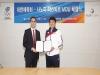 사노피 파스퇴르대한체육회, 대한민국 체육인 감염병 예방 협력