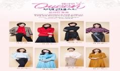 동국제약, '훼라민퀸 4기 모델 콘테스트' 온라인 인기투표 시작