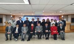 한국약학저자협회 창립…초대 회장에 최병철 박사 추대