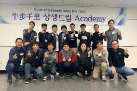 한국콜마, 배우고 나누는 '상생드림 아카데미' 성료