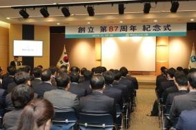동아쏘시오그룹, 창립 87주년 기념식 거행