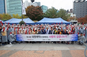 대원제약, '2019 제14회 사랑의 김장 나누기' 성료