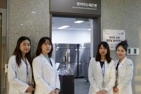 한국한의약진흥원, 한의약소재은행 ISO9001:2015 인증 획득