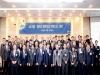 JW홀딩스, 국내외 협력사들과 동반성장 다짐