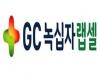 GC녹십자랩셀, 美 혈액학회서 NK세포치료제 병용 투여 연구 결과 발표