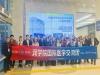 인천성모병원, 중국 소아과 의사 방문단 팸투어 실시