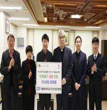 인천성모병원, 부평구 저소득 가정 지원에 1000만원 성금