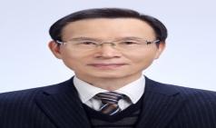 김창순 전 여가부 차관, 제14대 인구보건복지협회 회장 선임