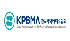 제약바이오협, '2019 제약산업 DATA BOOK' 발간