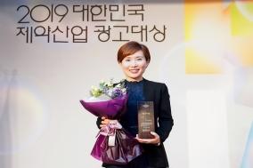 '머시론', '2019 대한민국 제약산업 광고대상' TV CF 부문 최우수상 수상