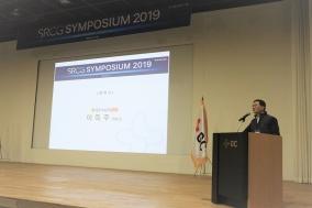 GC녹십자셀, 'SRCG 심포지엄 2019' 성료