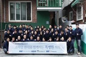 한국오노약품공업, 창립기념일에 소아암 환아 봉사활동 실시
