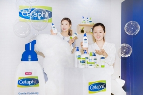 '세타필', 한국 소비자들 사이서 9년간 피부 보습 분야 1위