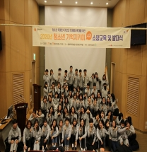 충북광역치매센터, '청소년 기억지키미' 제4기 발대식 실시