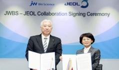JW바이오사이언스, JEOL사와 생화학 분석장비 도입 계약 체결