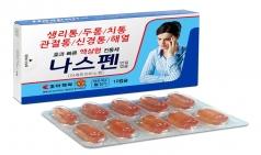조아제약, 액상형 해열진통제 '나스펜연질캡슐' 출시