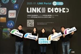 한국화이자업존, 통합 디지털 커뮤니케이션 플랫폼 '링크 포털' 출시