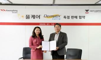 광동제약, 한국메나리니와 국내 독점 판매 계약 체결