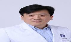 강남세브란스 서상현 교수, 대한신경중재치료의학회 신임 회장 취임