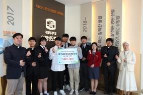 인천교구 청소년사목국, 인천성모병원에 기부금 전달