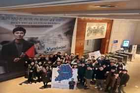 한국화이자제약, 세계희귀질환의 날 'Red Flag campaign 2020' 진행