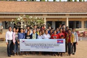 건협, 캄보디아서 칸달州 21명 기생충 중증 감염자 집중 치료