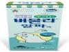 현대약품, 대용량 스프레이 벌레 물림 치료제 '버물리 알파액' 출시