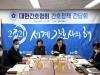 민주당 이낙연 공동선대위원장-대한간호협회 정책 간담회 개최