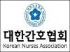 """""""코로나19 최전선서 사투 벌이는 한국 간호사들에게 감사"""""""