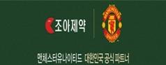 조아제약, 송현창 신성장사업부 부서장 영입