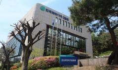제약바이오협회, 식약처의 해외 제조소 실태조사 서류심사 전환 환영