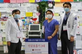 고대의료원, 대구·경북 중환자 치료에 총력 지원