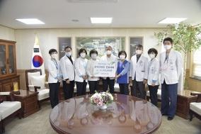 충북대병원 간호사회, 첨단암병원 건립기금 1000만원 기탁