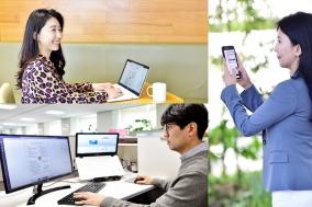 LG화학, 일하는 방식 디지털로 확 바꾼다