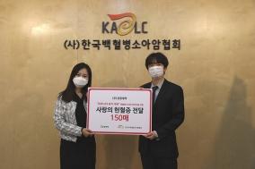 유영제약, 코로나19 위기 극복 동참