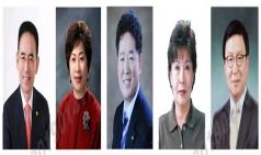 JW중외제약 후원 제27회 서울시약사대상 수상자 선정