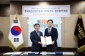진흥원·라이트펀드, 감염병 대응 연구 활성화 위한 MOU 체결